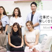 Mint'z planningメンバー紹介♪